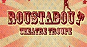roundabout_troupe
