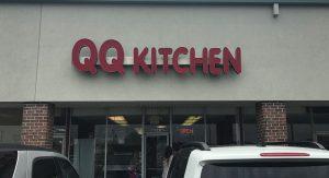qq-kitchen-chinese