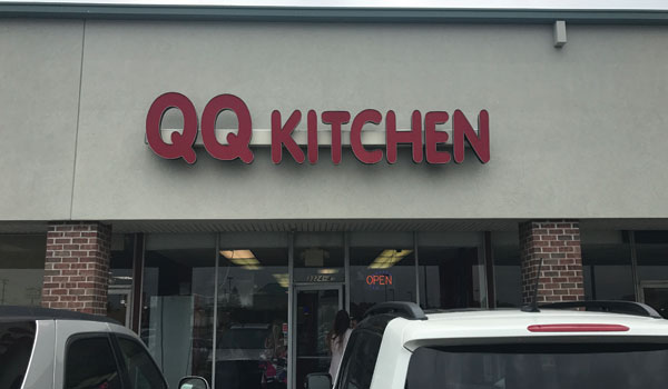 qq-kitchen-chinese